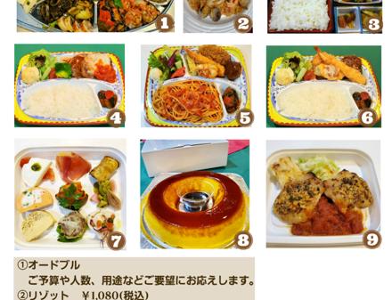 クッチーナ・ヒコ -cucina・hiko-